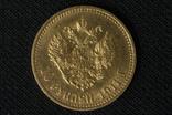 Золотая Монета Николая Второго 10 Рублей 1911 года ( Э.Б ) photo 2