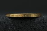 Золотая Монета Николая Второго 10 Рублей 1911 года ( Э.Б ) photo 3