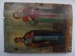 Николай и Пантелеймон, фото №3