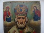 Николай Чудотворец, фото №4