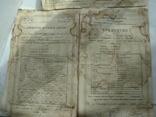 Документы про образование 13 шт. на одного человека 20-30 года Чехословакия г. Ужгород