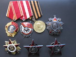 Комплект наград гвардии генерал-майора. photo 1