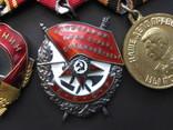 Комплект наград гвардии генерал-майора. photo 3