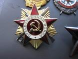 Комплект наград гвардии генерал-майора. photo 5
