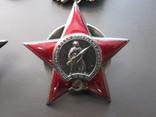 Комплект наград гвардии генерал-майора. photo 7