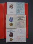 Комплект наград гвардии генерал-майора. photo 11
