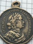 Медаль в память 200 - летия сражения при Гангуте