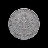 5 Марок 1876, Вольный Город Гамбург