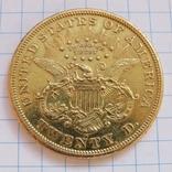 20 Долларов 1875 г. США photo 3