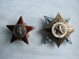 Два ордена за Афганистан