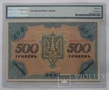500 гривень 1918 УНР PMG 65 photo 1