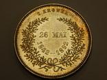 2 кроны, 1892 г Дания