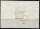 1936 Рейх блок скачки спецгашение photo 2