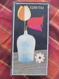 """Набор спичек """"цветы"""", 1966г."""