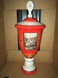 1956 Барановка Эксклюзивный кубок Волейбол 40 см photo 1