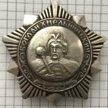 Орден Богдана Хмельницкого 3 ст.(Копия)