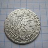 Шестак 1623р.