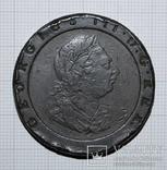 Двойной пенни 1797 года.