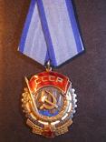 Орден ТКЗ №166337 плоский