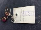 Винтажный набор из позолоченного серебра с корундами выпуска 1969, фото №9