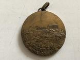 Церковная Грецкая медаль, фото №3