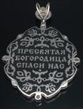 Кулон-ладанка, родированное серебро, эмаль, цирконы, фото №3