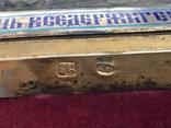 Большой Спаситель 84 ,в эмали и золоте photo 2