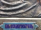 Большой Спаситель 84 ,в эмали и золоте photo 6
