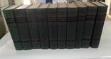 Всемирная история 10 томов 1956г.