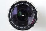 Объектив VOIGTLÄNDER SKOPAR 70-300мм macro для Minolta,Sony photo 4