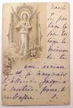 Французская литография 1904 г., фото №2