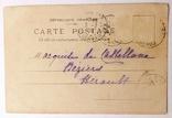 Французская литография 1904 г., фото №3
