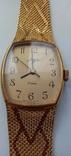 Часы Луч IV всесоюзный съезд колхозников 1988 Au