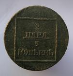 2 пары 3 копейки 1772 года photo 1