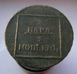 2 пары 3 копейки 1772 года photo 2