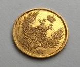 5 рублей 1848 года photo 2