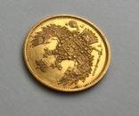 5 рублей 1848 года photo 5