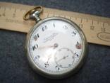 "Карманные часы ""Cortebert Watch Co"" swiss photo 2"