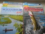 Рыболовный мир 2008 г