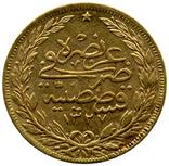 100 Пиастр 1327 (6год) / 1909-1917гг. Турция. Проба 916 photo 2