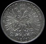 2 корони 1913 року, Австро-Угорщина, срібло