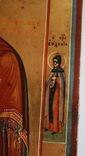 Икона Божья Матерь Федоровская photo 10