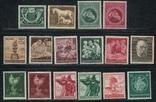 1944 г. Рейх полный годовой набор - см. 9 фото photo 8