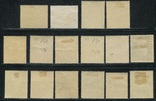1944 г. Рейх полный годовой набор - см. 9 фото photo 9