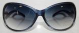 Солнцезащитные очки Fratello