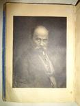 1899 Кобзарь изд Киевская Старина photo 1