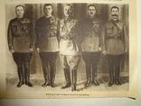 1935 Присвоение звания маршала СССР Ворошилову Тухачевскому