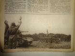 1935 Присвоение звания маршала СССР Ворошилову Тухачевскому photo 5