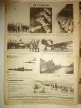 1935 Присвоение звания маршала СССР Ворошилову Тухачевскому photo 7
