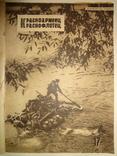 1935 Присвоение звания маршала СССР Ворошилову Тухачевскому photo 8